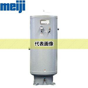 明治機械製作所 空気タンク 595L ST600D-100 [個人宅配送不可]