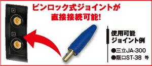 マイト工業リチウムイオンバッテリー溶接機LBW-152W-SP【在庫有り】【あす楽】