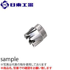 日東工器 ミニブローチ φ14x6L (No:15314)