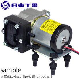 日東工器 DCモーター コンプレッサ専用 DPA0105-X1 DC12V (No:27725)