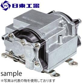 日東工器 ダイヤフラム式ポンプ コンプレッサ専用 VC0201B-A2 (No:42451)