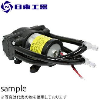 日东工器DC马达真空泵-压缩机兼用DP0110T-X1 DC12V(No:88571)