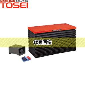 東正車輛 電動ゴールドリフター テーブル式リフト GLB-500-0610J ジャバラ超低床タイプ(油圧) [個人宅配送不可][送料別途お見積り]