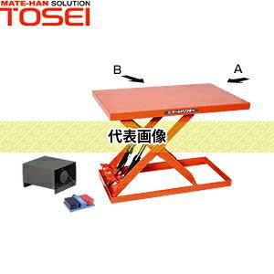 東正車輛 電動ゴールドリフター テーブル式リフト GLB-250-0509 超低床タイプ(油圧) [個人宅配送不可][送料別途お見積り]