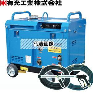 有光工業 防音エンジン高圧洗浄機 TRY-880ESM3 ガソリンエンジン洗浄機[個人宅配送不可]