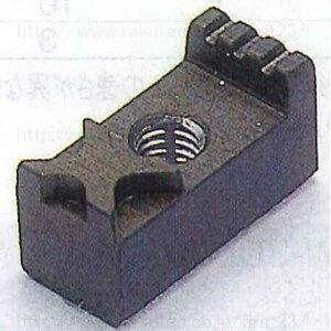 スズキ 超音波溶着機 超音波ホッチキス「はるる」用チップ 品番Chip-CX セットビス付