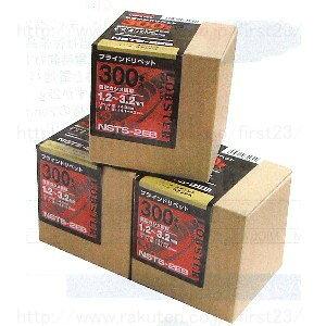 ロブテックス リベット ブラインドリベット エコBOX(入数:100本) 品番NSS88EB