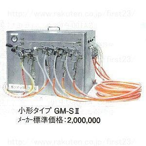 明治機械製作所 銀鏡メッキシステム 銀鏡メッキシステム 小形タイプ 品番GM-S2
