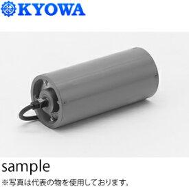 協和製作所 モータープーリ KMP-A023-4C-140-320-13AAA 標準仕様/0.2KW/三相200V級 4P φ140×320 周速呼び:13m/min 標準(ライニング無し) [大型商品]