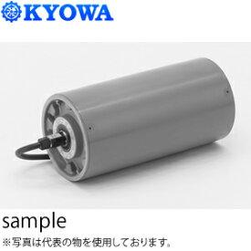 協和製作所 モータープーリ KMP-A043-4C-165-330-30SAA 標準仕様/0.4KW/三相200V級 4P φ165×330 周速呼び:30m/min 10t横筋ゴムライニング [大型商品]