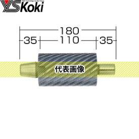 ワイエス工機 ウェーブカッター YPW-35 パイプえぐり加工機専用刃物 カッターサイズ:35mm ステンレス・鉄兼用(短寸)