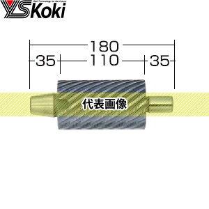 ワイエス工機 Pカッター YP-43 パイプえぐり加工機専用刃物 カッターサイズ:43mm 鉄用(短寸)