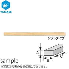 柳瀬(ヤナセ) ウッドスティック 角棒 ソフトタイプ 4.5×4.5×150mm SK-45S 『5本価格』