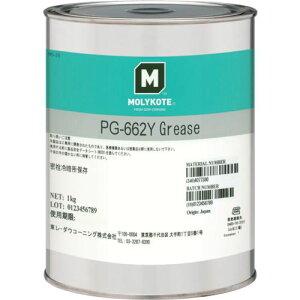 ■モリコート 樹脂・ゴム部品用(非拡散)PG-662Yグリース 1KG〔品番:PG-662Y-10〕[TR-1108582][送料別途見積り][法人・事業所限定][外直送]
