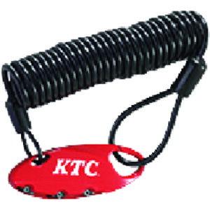 ■KTC ナンバー可変式カールワイヤーロック 〔品番:YG-102〕掲外取寄[TR-1135345]