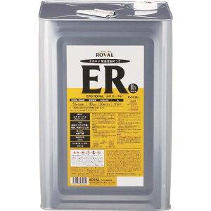 ■ROVAL エポローバル(常温亜鉛メッキ・上塗り対応)25KG缶〔品番:ER-25KG〕[TR-1182401][送料別途見積り][法人・事業所限定][外直送]