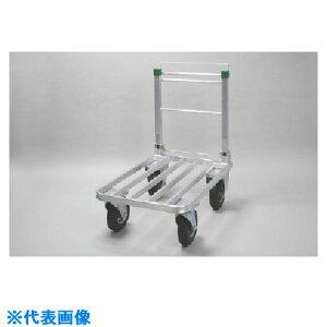 ■昭和 SD型アルミ製ブレーキ付き台車〔品番:SD-250〕[TR-1252305]【大型・重量物・個人宅配送不可】【送料別途見積もり】