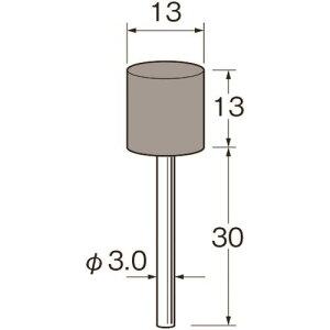 ■リューター 軸付弾性砥石(PVA砥石)外径(MM):13粒度(#):220〔品番:R7343〕[TR-1265858][送料別途見積り][法人・事業所限定][掲外取寄]
