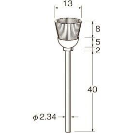 ■リューター 軸付カップ型ブラシ軸径(MM):2.34毛材:ステンレス線〔品番:B3119〕[TR-1283137]