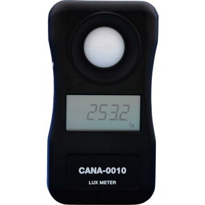 ■SIBATA デジタル照度計 CANA-0010型〔品番:080240-0010〕[TR-1363190]