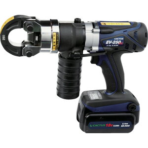 ■カクタス コードレス電動油圧式圧着工具 〔品番:EV-250DL〕直送元[TR-1372130]【個人宅配送不可】