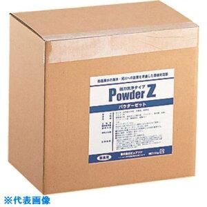 ■TKG 強力粉末洗浄剤 パウダーZブルー 5KG 〔品番:JPY0801〕[TR-1381941][送料別途見積り][法人・事業所限定][掲外取寄]