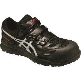 ■タスコ 安全作業靴 25.5CM 黒〔品番:TA963HS-25.5〕[TR-1430993]【個人宅配送不可】