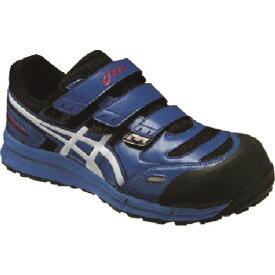 ■タスコ 安全作業靴 27.0CM 青〔品番:TA963HB-27.0〕[TR-1452973]【個人宅配送不可】