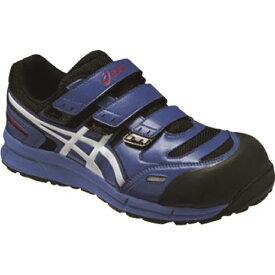 ■タスコ 安全作業靴 28.0CM 青〔品番:TA963HB-28.0〕[TR-1452976]【個人宅配送不可】