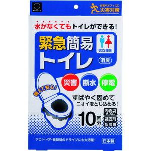 ■KOKUBO 緊急簡易トイレ 10回分〔品番:KM-012〕[TR-1487105]