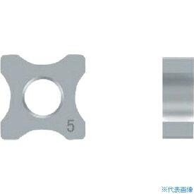■富士元 R面取り用チップ 超硬M種 5R NK2020《3個入》〔品番:N43GXR8-5R〕[TR-1532964×3]