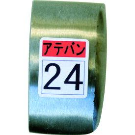 ■盛光 当盤 24号〔品番:KDAT-0024〕[TR-1746791]