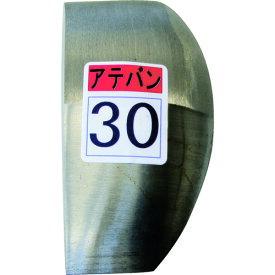 ■盛光 当盤 30号〔品番:KDAT-0030〕[TR-1746804]