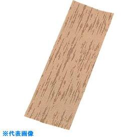 ■TKG 福助工業 竹皮(紙)NO.4(200枚入)  〔品番:XKW0101〕掲外取寄[TR-1936498]
