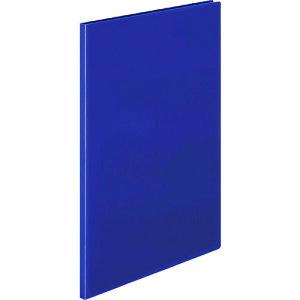 ■キングジム ポスタ-ファイル B2 ネイビ- 2冊入 〔品番:3184-NY〕[TR-1949284×2]