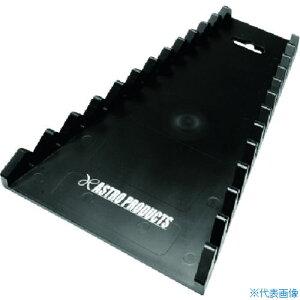 ■アストロプロダクツ レンチラック逆向き 12本用 2003000007022(1953973)
