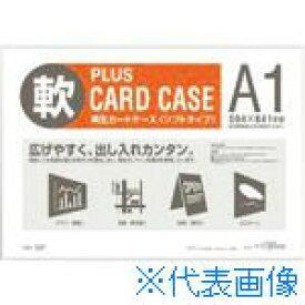 ■プラス 再生カードケース ソフト A1 PC-301R(34430)〔品番:PC-301R〕[TR-1957045][送料別途見積り][法人・事業所限定][掲外取寄]
