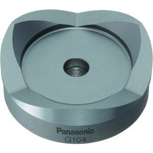 ■PANASONIC 厚鋼鋼電線管用パンチカッター 104〔品番:EZ9X347〕[TR-1978891][送料別途見積り][法人・事業所限定][掲外取寄]