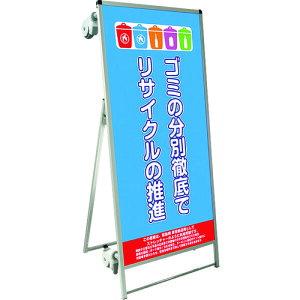 ■TOKISEI SPSS ストレッチャータイプ標語・ホワイトボード付 (3)ゴミ分別 SPSSTANKAHBWB3(1992776)[送料別途見積り][法人・事業所限定][外直送]