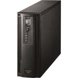 ■SANWA 小型無停電電源装置〔品番:UPS-750UXN〕[TR-2033199][送料別途見積り][法人・事業所限定][外直送元]