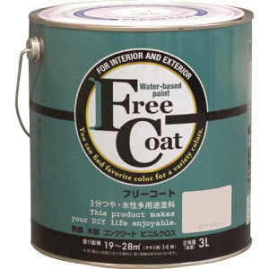 ■アトムペイント 水性フリーコート 3L ホワイトグレー 4缶入〔品番:00001-23403〕[TR-2059126×4][送料別途見積り][法人・事業所限定][外直送]