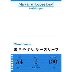 ■マルマン A4 ルーズリーフ 6MM罫 100枚 〔品番:L1101H〕[TR-2072910]