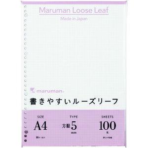 ■マルマン A4 ルーズリーフ 5MM方眼罫100枚 〔品番:L1107H〕[TR-2072914]