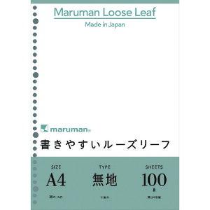 ■マルマン A4 ルーズリーフ 無地 100枚 〔品番:L1106H〕[TR-2072917]