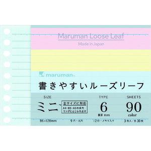 ■マルマン B7E ルーズリーフ 3色アソート[品番:L1431-99 ][TR-2072918]