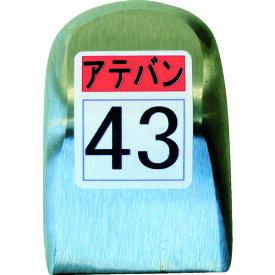 ■盛光 当盤 43号〔品番:KDAT-0043〕[TR-2122049]