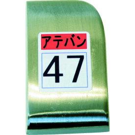 ■盛光 当盤 47号〔品番:KDAT-0047〕[TR-2122081]