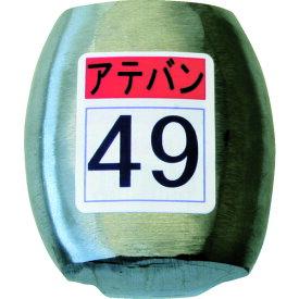 ■盛光 当盤 49号〔品番:KDAT-0049〕[TR-2122103]