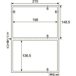 ■ヒサゴ A4台紙ごとミシン目切り離しができるラベル 2面 余白あり 5Pk入〔品番:OP3301〕[TR-2147851×5][送料別途見積り][法人・事業所限定][外直送元]