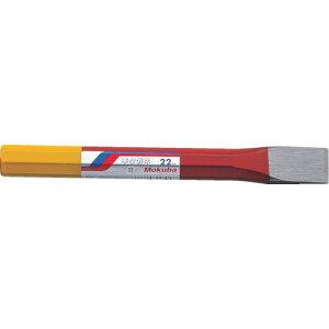 ■モクバ印 平タガネ16mm×180mm A116(2198240)